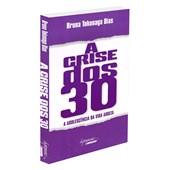 Crise dos 30 (A)