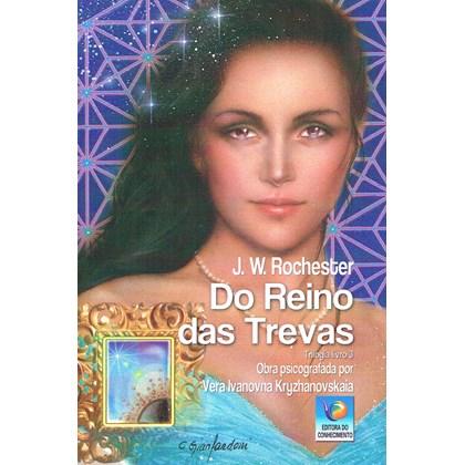 Do Reino das Trevas - Trilogia Livro 3