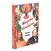 Religiões e Filosofias